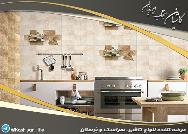 سرامیک دیوار آشپزخانه جدید